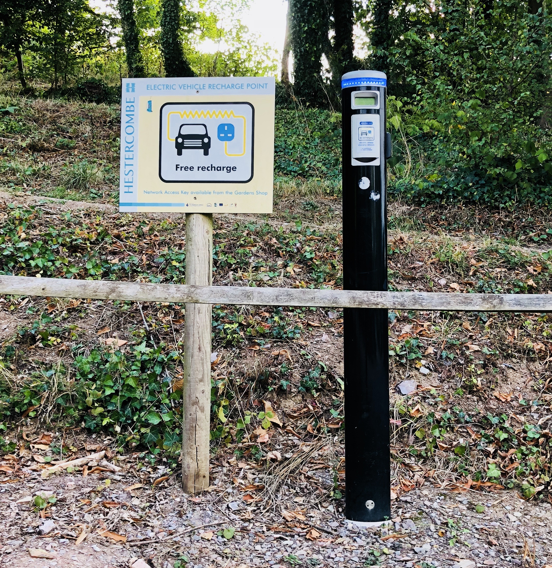 Hestercombe's electric car charging point